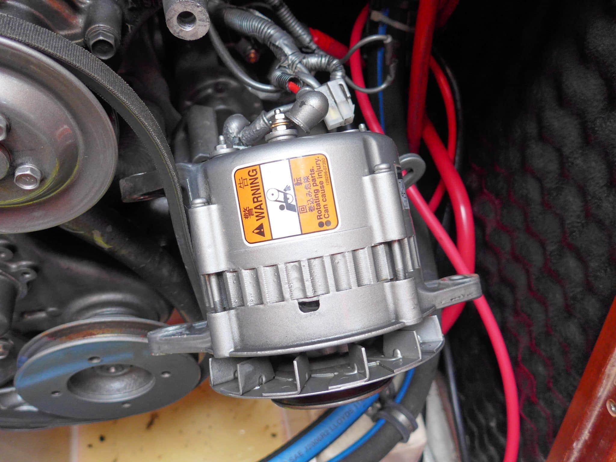 Old alternator